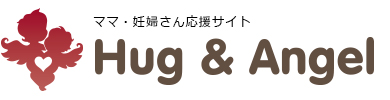 ママ・妊婦さん応援サイト/Hug & Angel